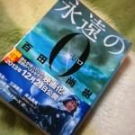 130104_eiennozero_01.jpg