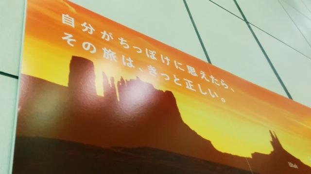 140102_his-kanko-poster2014_01.jpg