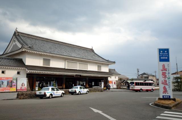 140109 shimabarajou 02