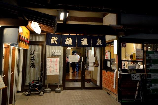 140115 takeo onsen 02