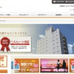 140119_central-takeo_02.jpg