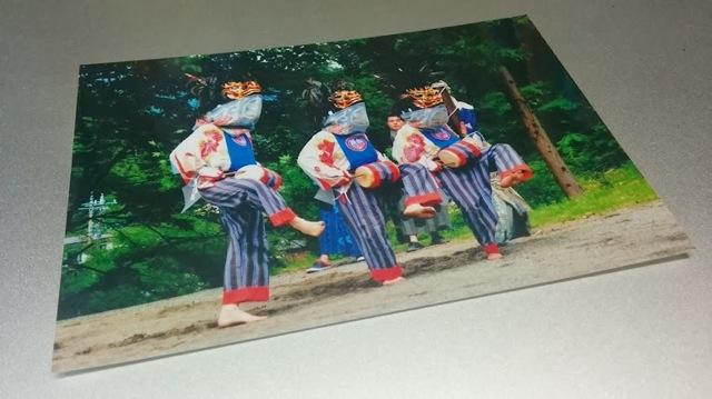 140129 netprint sale 01