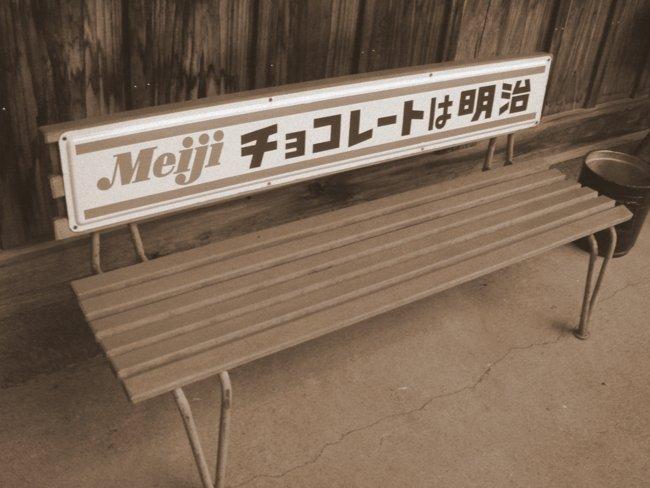 140216_ohitori-ninki_01.jpg