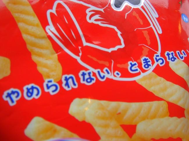 140217 matsushima 13