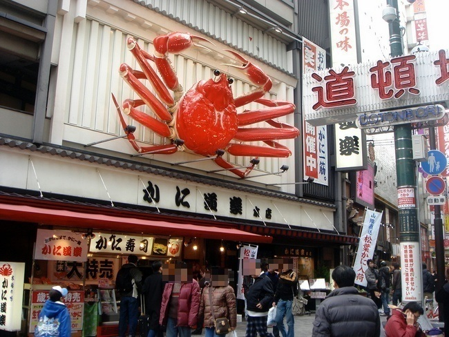 はじめての大阪 思い描いていたイメージはいずこ