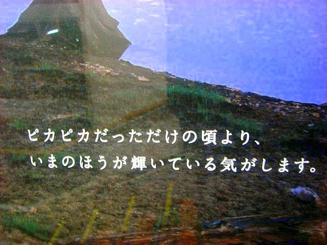 140222 taushubetu poster 01