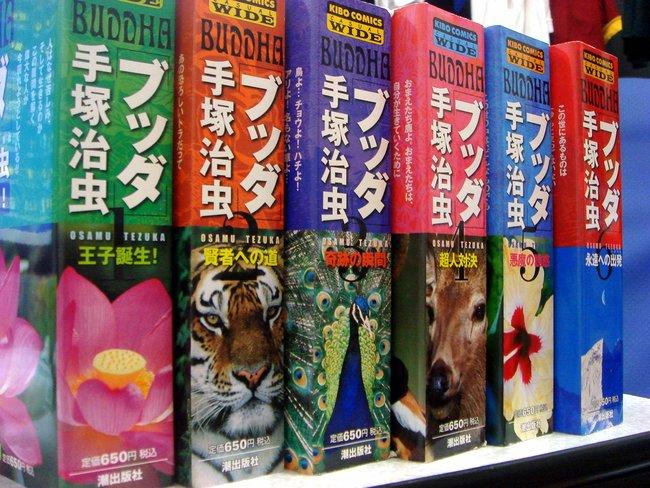 140224_buddha-manga_02.jpg