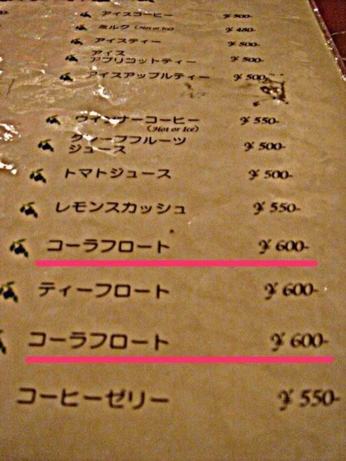 140227 takoyakigo 03