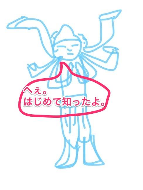 140228 kohfukuji 01