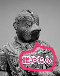 140228 kohfukuji 07