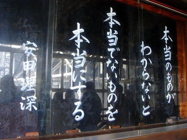 140304 higashihonganji 07