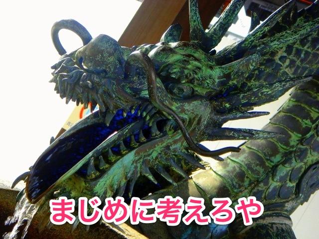 140304 higashihonganji 08