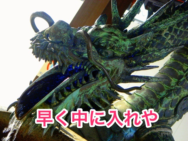 140304 higashihonganji 10