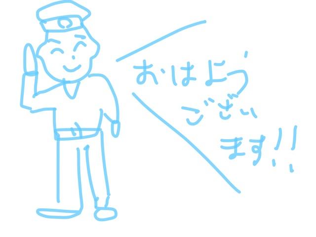 140311 hataka police 01