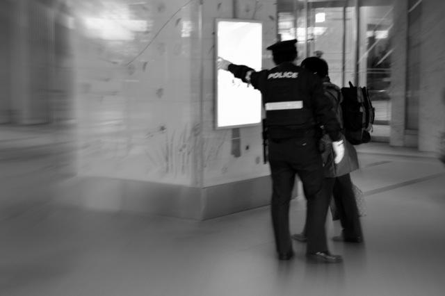 140311 hataka police 03
