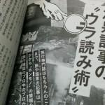 140314_ryori-syashin_01.jpg