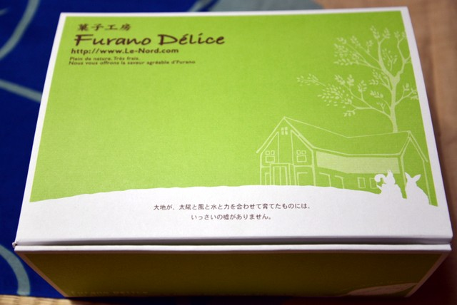 140317_furano-delice_01.jpg