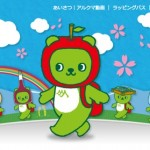 140318_arukuma_04.jpg