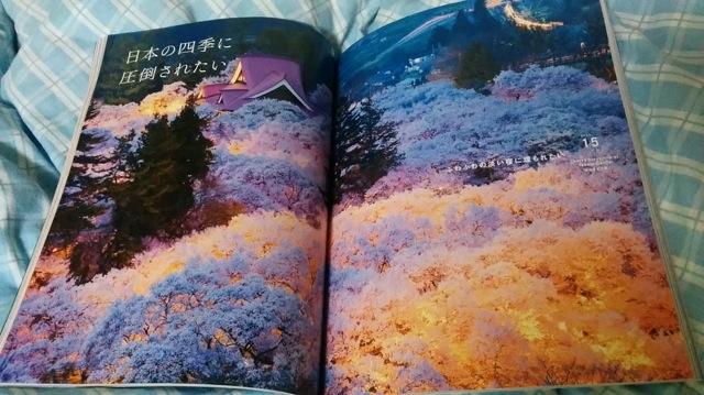 140321_nippon-zekkei_02.jpg