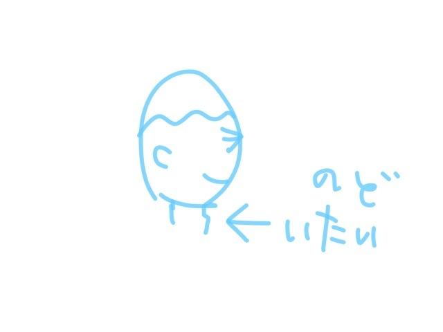 140327 nodo kata itai 01