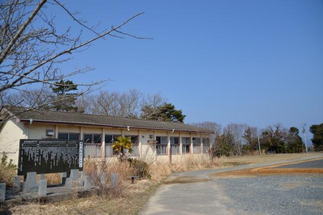 140331 tashirojima 09