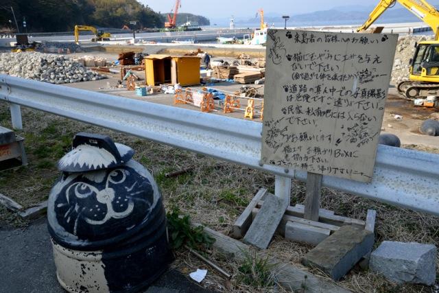 140331 tashirojima 19