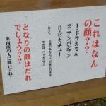 140412_darenokao_03.jpg