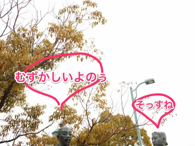 140413 nagahamaeki 02