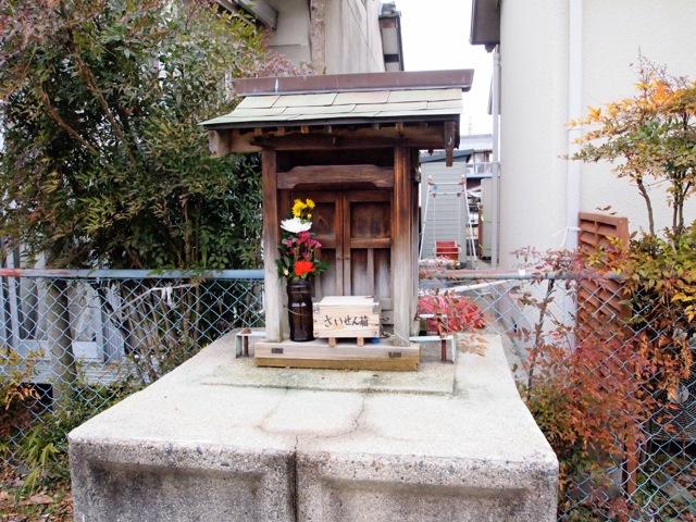 140415 yoshitsugu kubitsuka 02