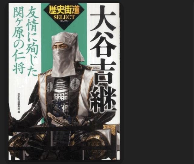 140415 yoshitsugu kubitsuka 06