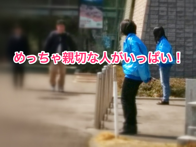 140421 takato sakura 15