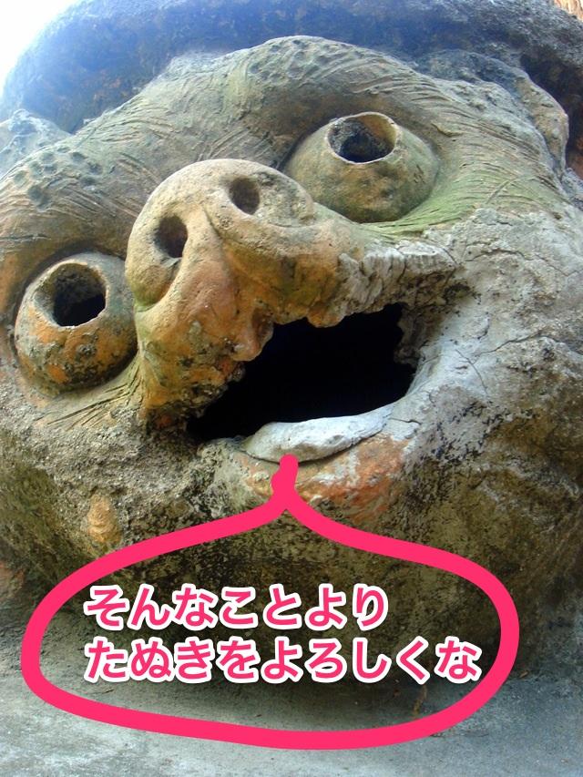 140424 tatebayashi koinobori 01