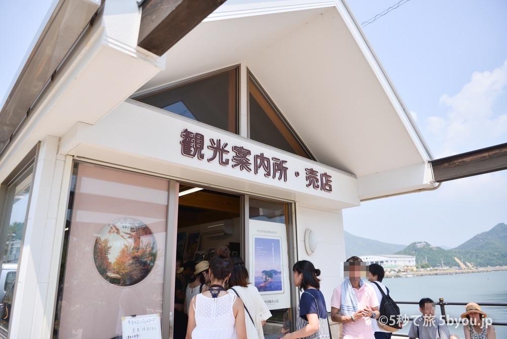 kagawa_179